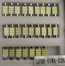 LED雙頭尖燈泡 37MM 12V 白光